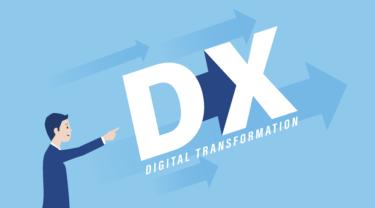 デジタライゼーションとDX|違いと実現するための方法を紹介